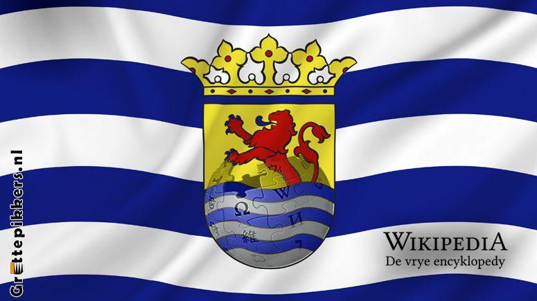 Zeeuwse Wikipedia